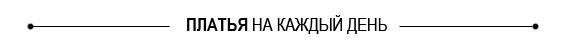 perem_platekajdiy