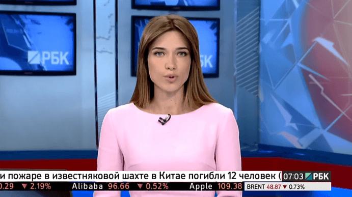 Ателье 44 индивидуальный пошив платье РБК