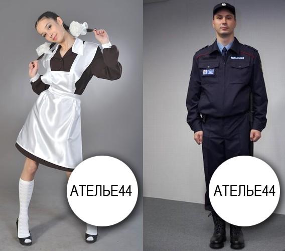 Ремонт Одежды Ателье 44 в Солнцево и Переделкино