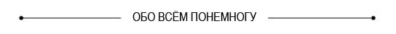 Трикотаж Платья Костюмы